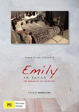 emily-in-japan